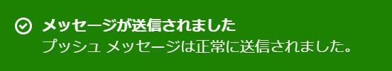 f:id:teco_nishinaga:20210121204948p:plain
