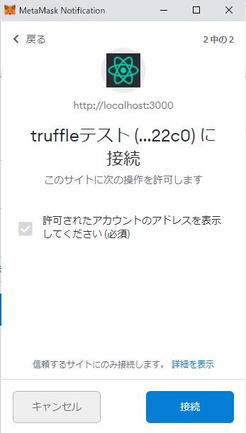 f:id:teco_tsuchida:20210728180427p:plain