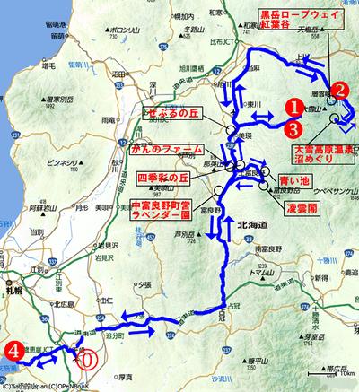 北海道10