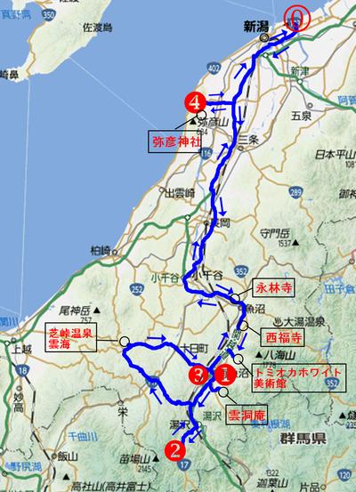 新潟―貝掛ルート1