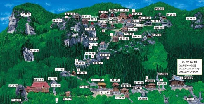熟年夫婦map1