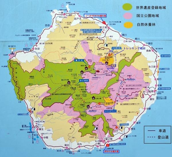 屋久島の図