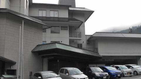 観松館30