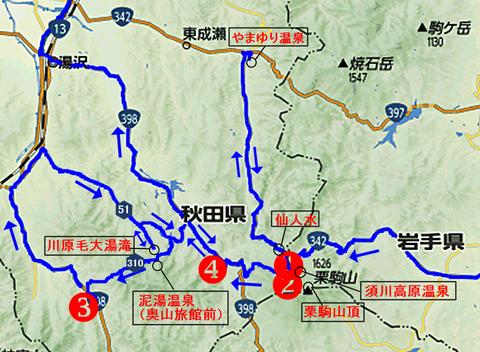 栗駒山荘21-4