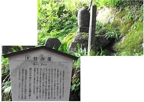 熟年夫婦山寺10
