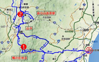 蔵王地図1-9-3