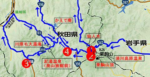 2栗駒山荘21-5-