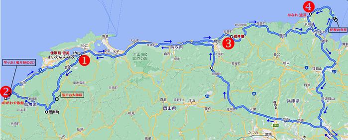 温泉津温泉地図ー3ー311