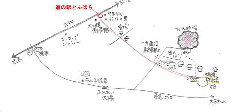 お大師桜ー11