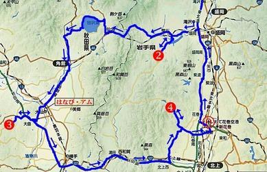 熟年夫婦花巻空港地図-3-3