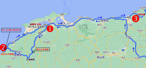 温泉津温泉地図ー3ー101