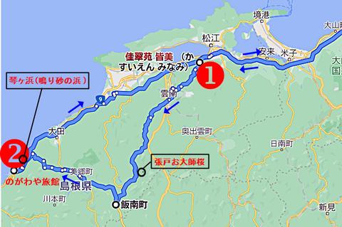 温泉津温泉地図ー3ー511