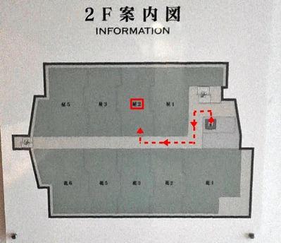 観音温泉ー20-2