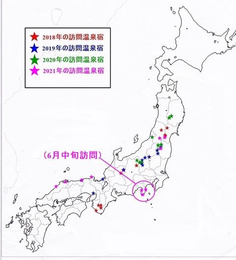 IMG(日本白地図)新13ー1