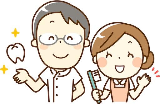 f:id:teethteeth:20210118183657j:image