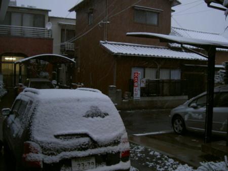 [雪が降ったよ]