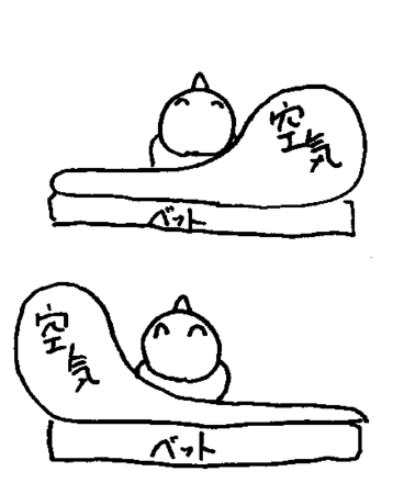 20091108203103