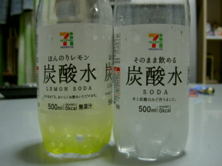 20111023000730