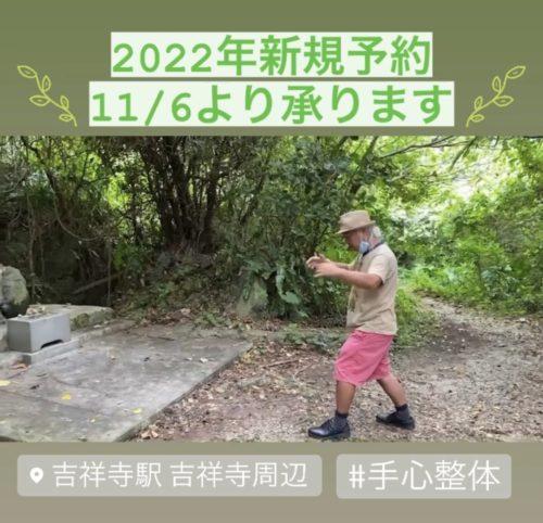 f:id:tegokoro:20211006085811j:plain