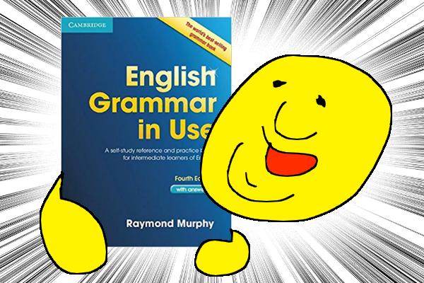 grammar-in-use