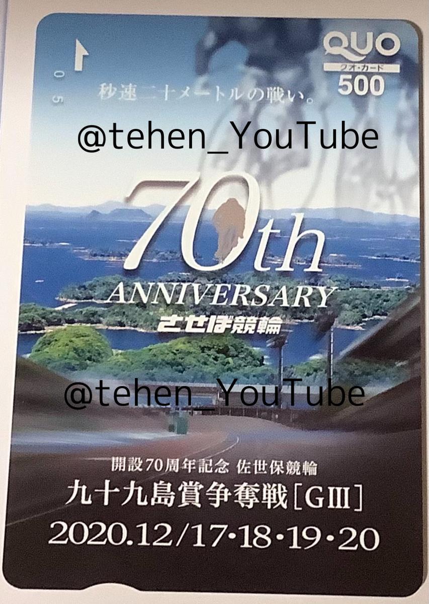 f:id:tehen_YouTube:20210214192111j:plain