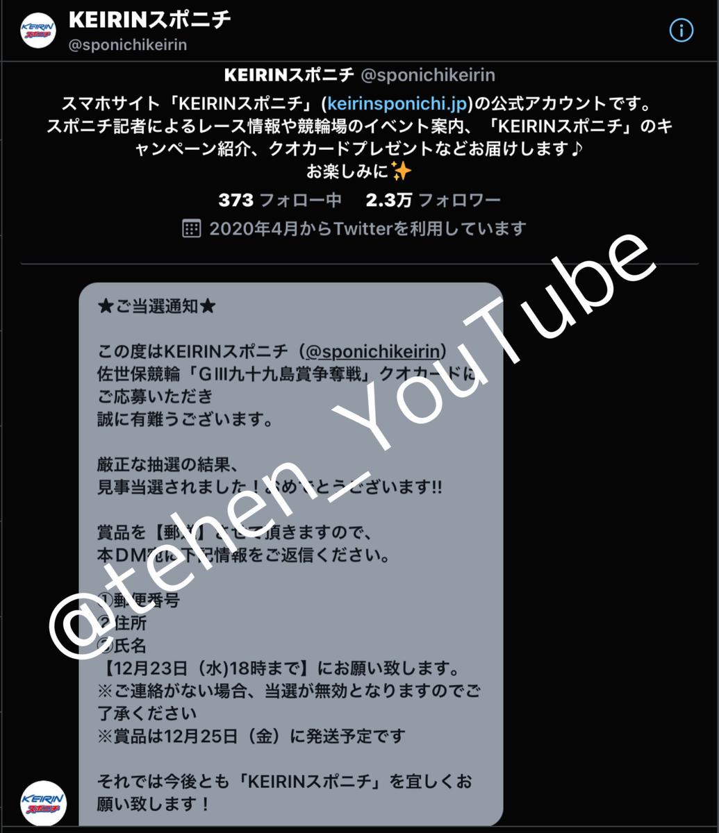 f:id:tehen_YouTube:20210214193237j:plain