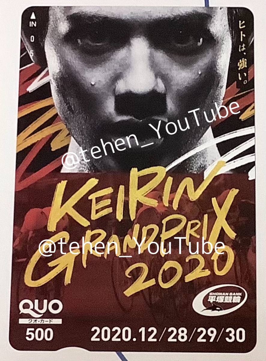 f:id:tehen_YouTube:20210214193728j:plain