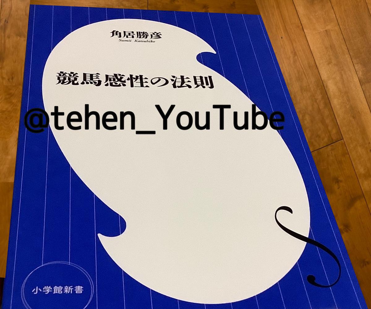f:id:tehen_YouTube:20210222073951j:plain