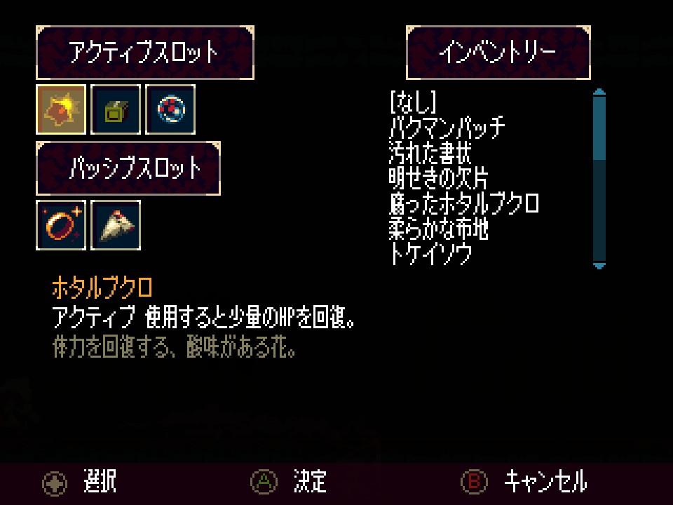 f:id:tei4sei:20161128003911j:plain