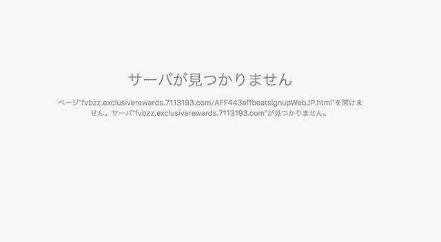 f:id:teihanpatsu87:20160818173652j:plain