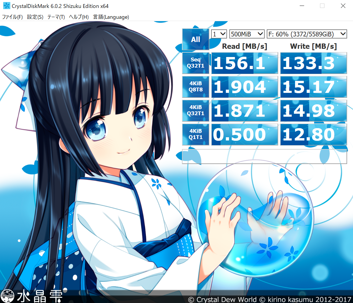 f:id:teihen-sumio:20210312060126p:plain