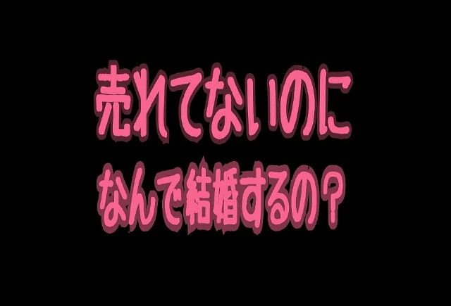 f:id:teihen_geinin:20191124000848j:image