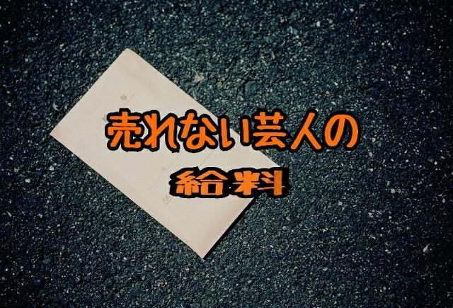 f:id:teihen_geinin:20191126183327j:image