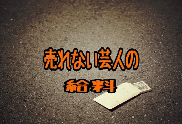 f:id:teihen_geinin:20191126185131j:image