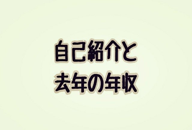 f:id:teihen_geinin:20191128201918j:image