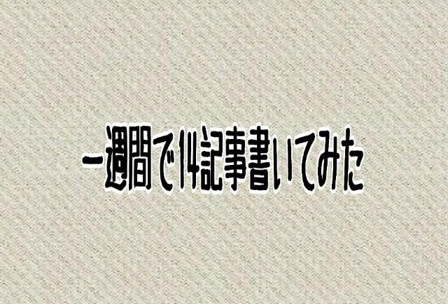 f:id:teihen_geinin:20191128213913j:image