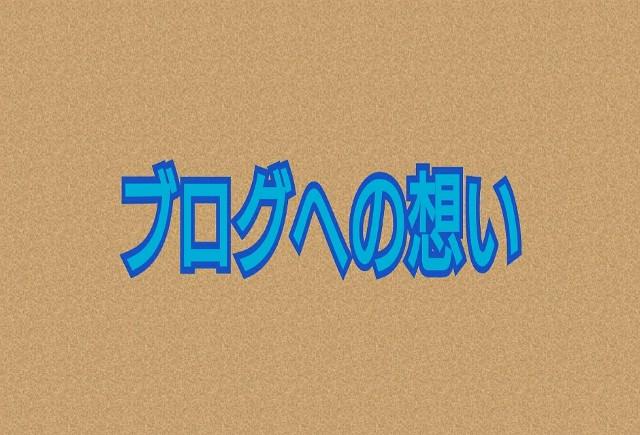 f:id:teihen_geinin:20191128225131j:image
