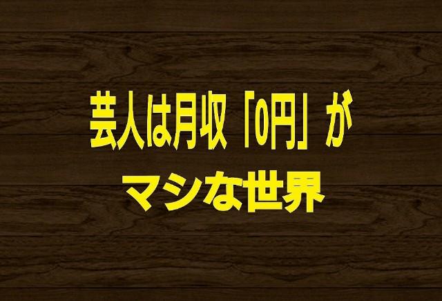 f:id:teihen_geinin:20191129223956j:image