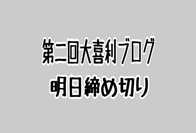 f:id:teihen_geinin:20191129224803j:image