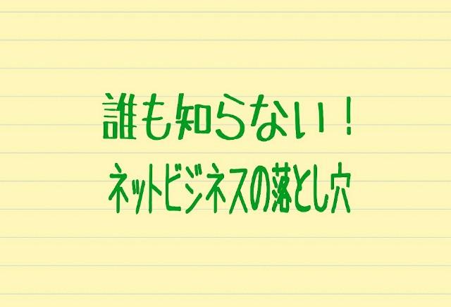 f:id:teihen_geinin:20191129231135j:image
