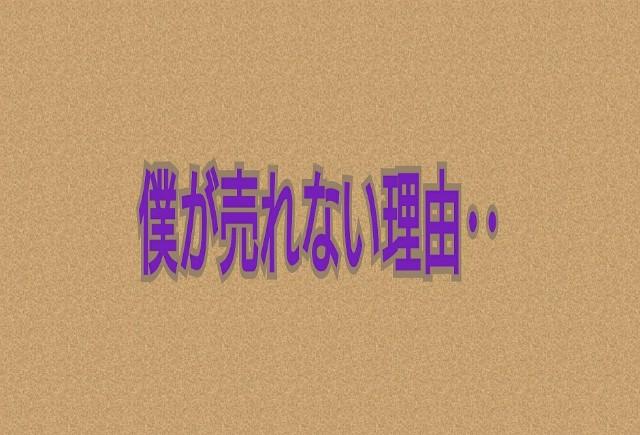 f:id:teihen_geinin:20191129232525j:image