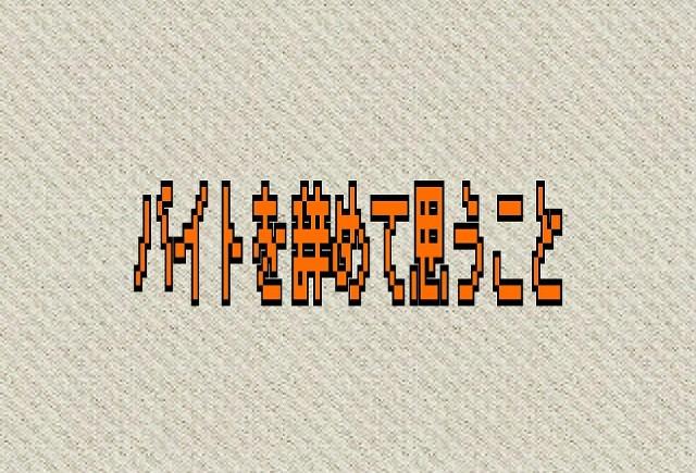 f:id:teihen_geinin:20191129233505j:image