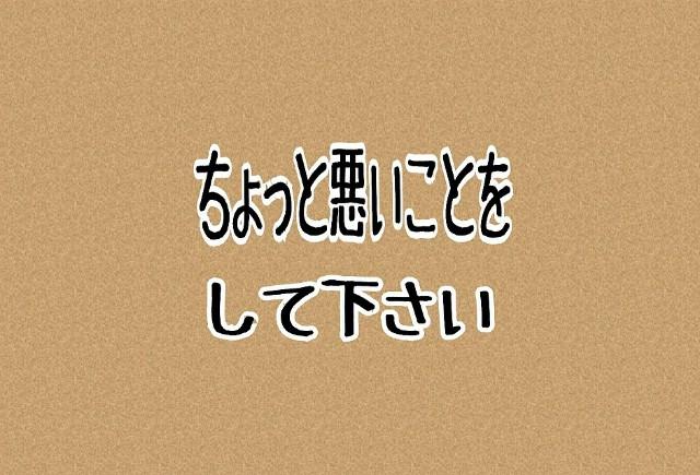 f:id:teihen_geinin:20191129234229j:image