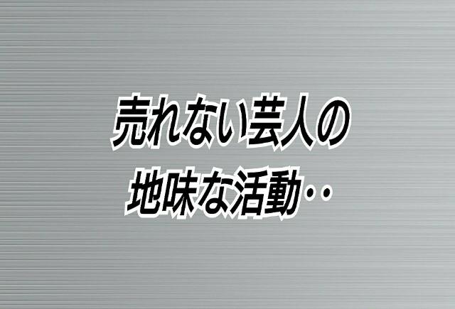f:id:teihen_geinin:20191130115415j:image