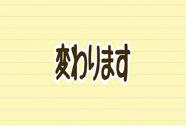 f:id:teihen_geinin:20191130115802j:image