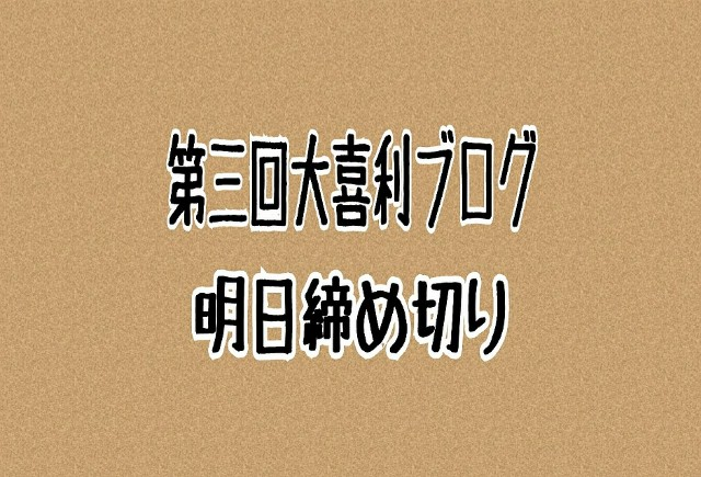 f:id:teihen_geinin:20191130121745j:image