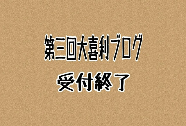 f:id:teihen_geinin:20191130122152j:image