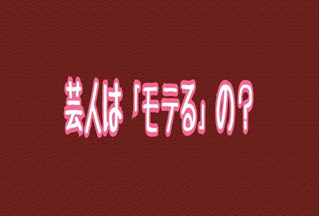 f:id:teihen_geinin:20191130141955j:image