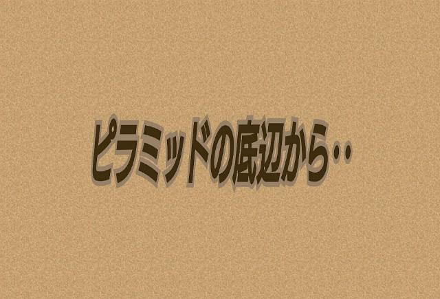 f:id:teihen_geinin:20191130211208j:image
