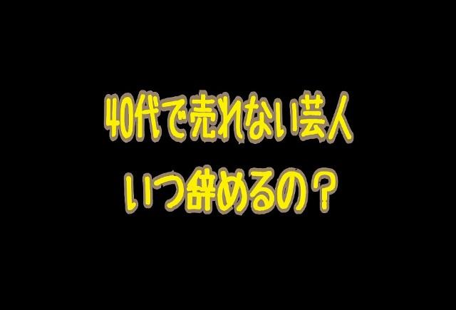 f:id:teihen_geinin:20191201191842j:image